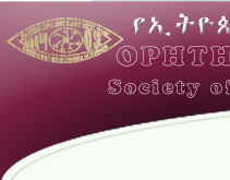 Ophthalmology Society of Ethiopia association