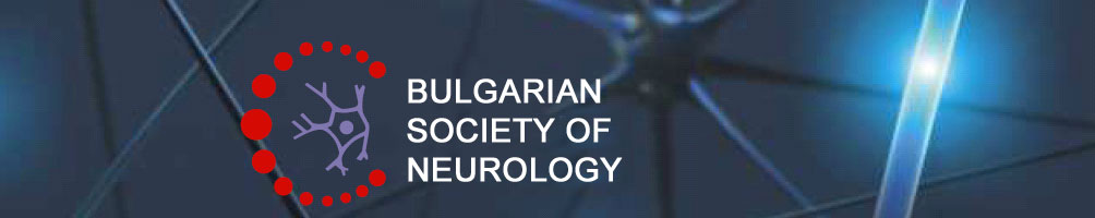 The Bulgarian Society of Neurology association