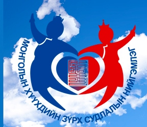 Mongolian Society for Pediatric Cardiology association