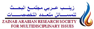 Arabian Research Society for Multidisciplinary Issues association