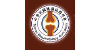 Taiwan Rheumatology Association association