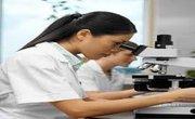 Xenotropic Murine Leukemia Virus-related Virus Infection