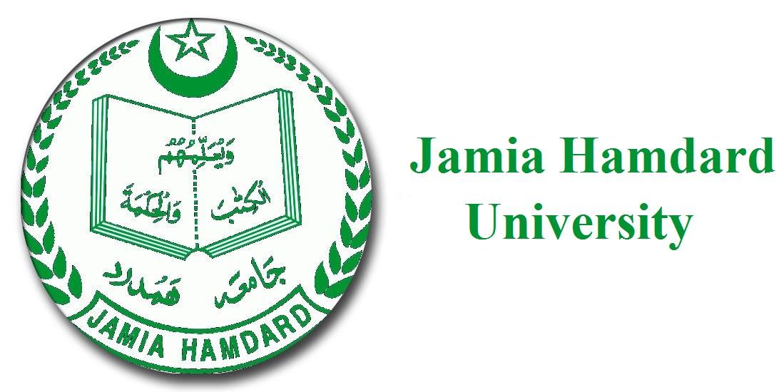 Hamdard University