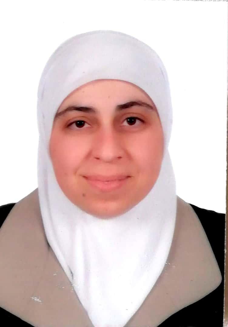 Ruba Abu Ali