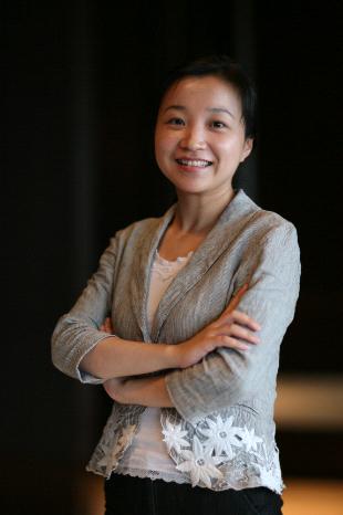 Han Shen