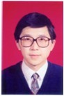Shuhong Luo
