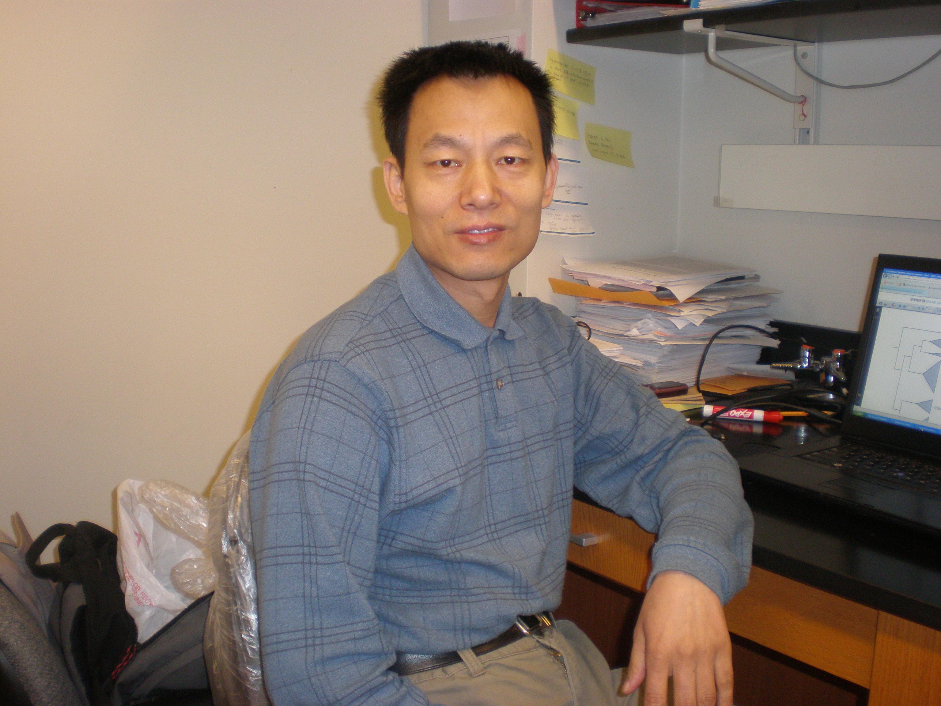 Dongying Gao